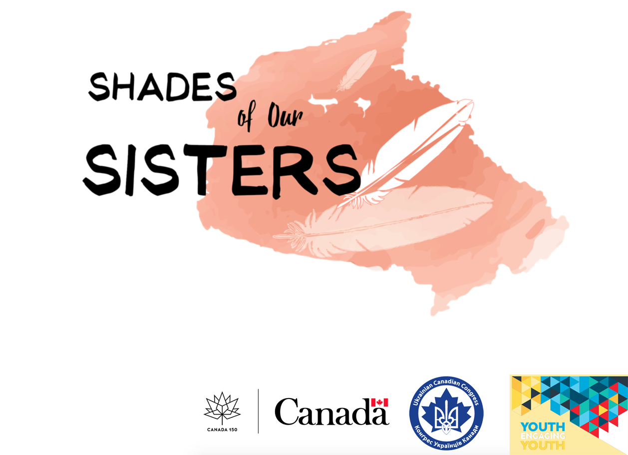 """Shades of Our Sisters"" Exhibition"