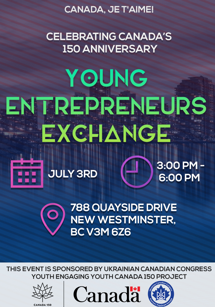 Young Entrepreneurs Exchange