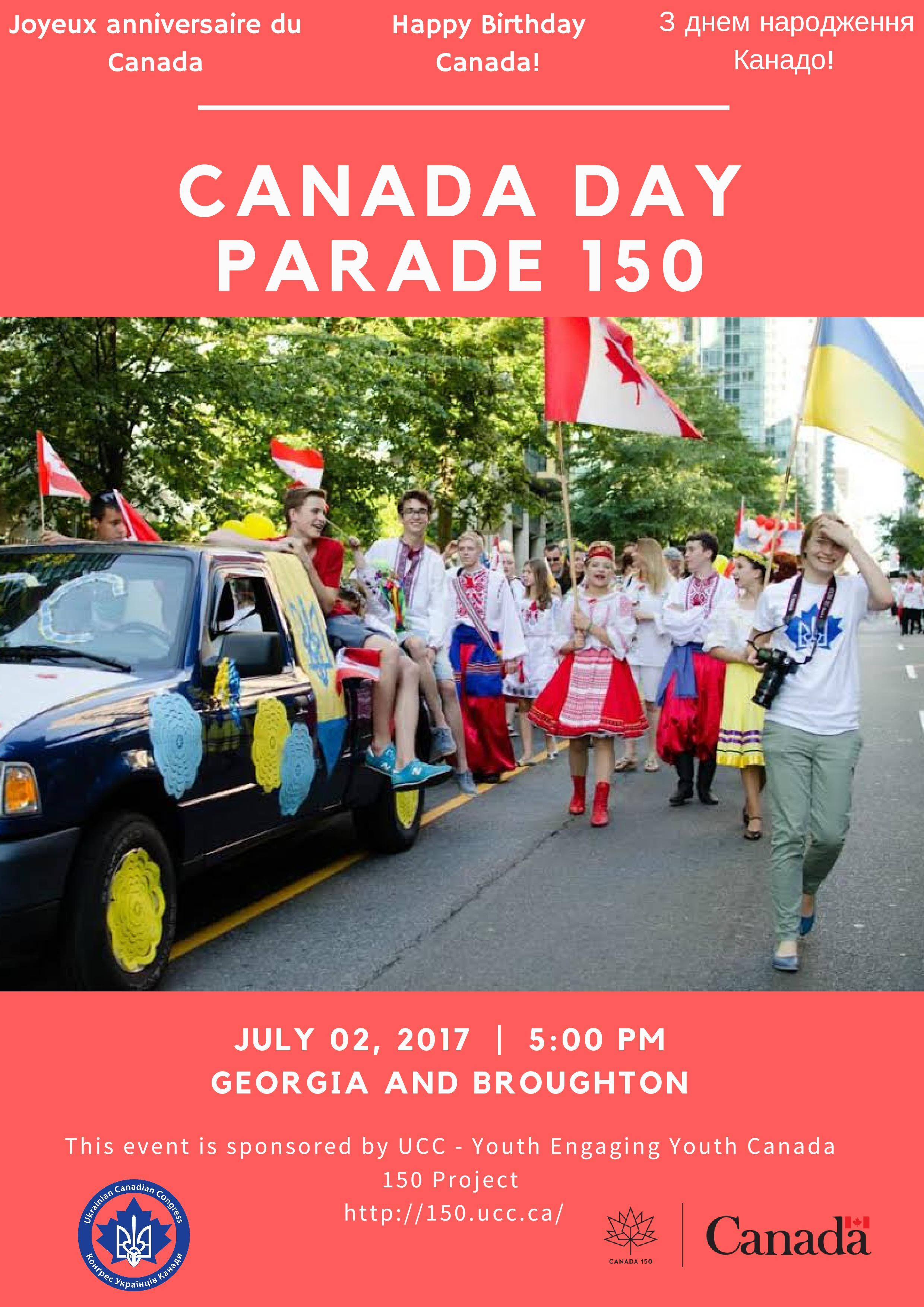 Сanada Day YEY Parade