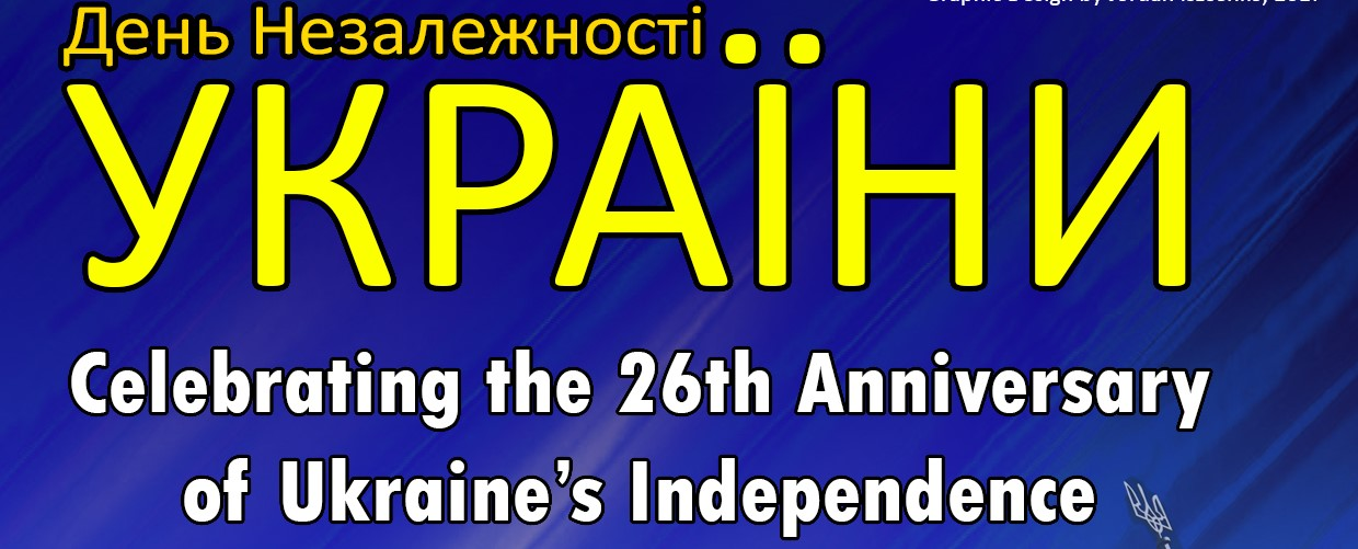 Celebrating Ukraine's Independence