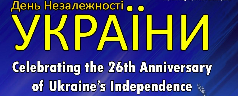 Celebrating Ukraine's Independence